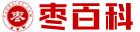 枣百科 - 红枣的功效与作用 - 专业全面的枣产品知识网