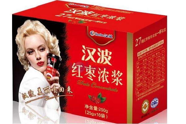 汉波红枣浓浆