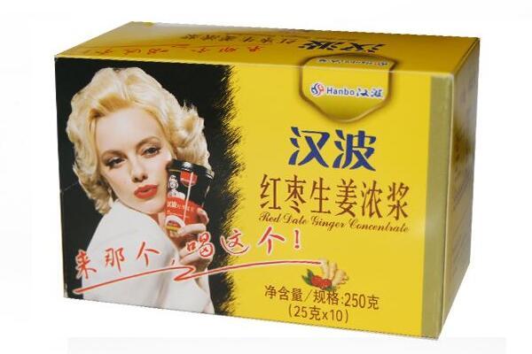汉波红枣生姜浓浆