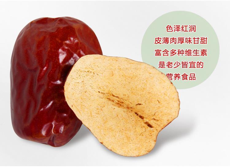 禾田骏枣的营养价值