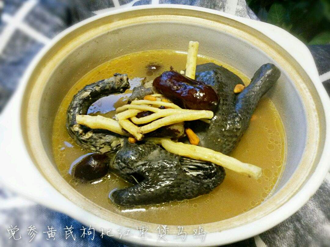 北芪红枣乌鸡汤能放姜吗